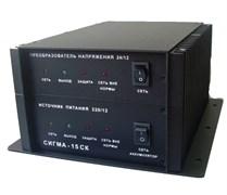 Блок питания Сигма-15СК