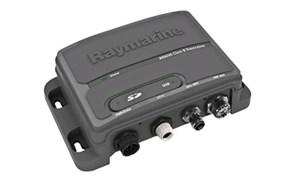 Raymarine AIS650 - CLASS B TRANCEIVER