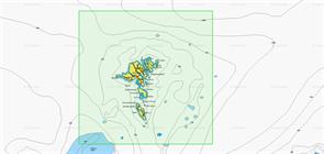 Карты Navionics Small 5G070S FAROE ISLANDS